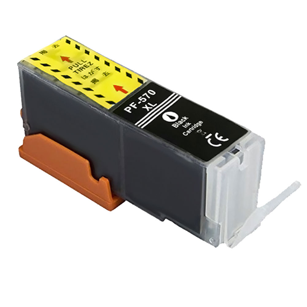 MENGS® 570BK Toner Cartridge Black For Canon PGI-570 CLI-571 Compatible With Canon Pixma MG5750 TS5050 TS6050 MG5751 MG5752 MG5753 MG6850 MG6852 TS5053 TS5055 TS6051 TS6052