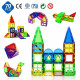 MENGS® 70 Pieces Magnetic Construction Building Blocks Kid Toys DIY 3D Magnetic Designer Educational Bricks